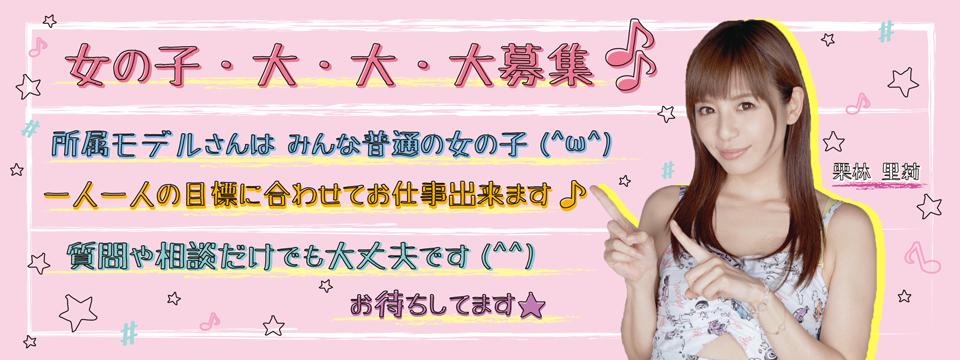 Japan Total Promotion